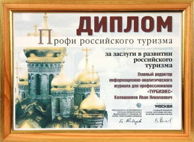 Государственная Дума РФ