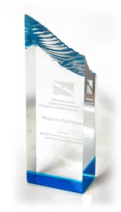 Министерство экономического развития и торговли РФ Департамента туризма