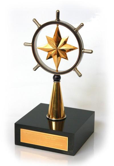 Наград